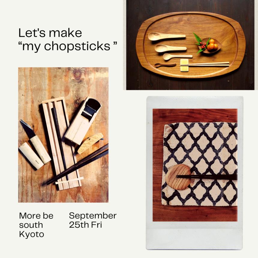 MORE美®女子力アップ講座 『my箸を作ろう!』