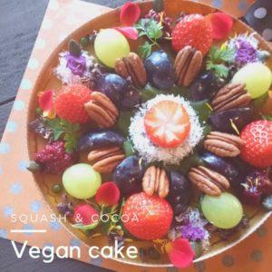 植物性素材で作る【べジクリスマスケーキ】レッスンのお知らせ