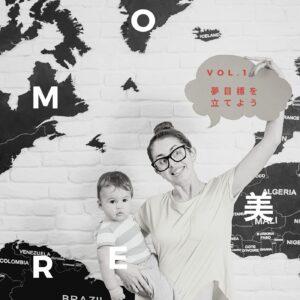 【女性のプチ起業セミナーMORE美®】第一回「夢・目標を立てよう」